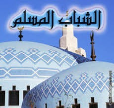 جيل الشباب المسلم (العقيدة الإسلامية والأيديولوجيات المعاصرة)
